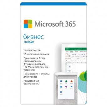 Microsoft 365 бизнес стандарт ( подписка на 1 год )