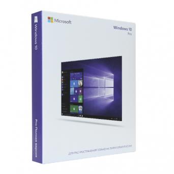 Microsoft Windows 10 Professional BOX (коробочная версия)